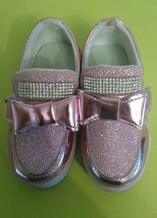 Туфельки нарядные. для маленькой принцессы.
