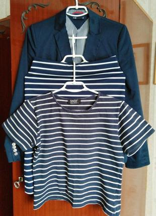 Комплект (тройка) юбка, футболка, жакет oodji