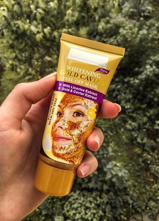 Экспресс-маска с мгновенным эффектом