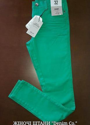 Брюки штаны для девушек skinny фирмы primark серии denim co bangladesh 32 размер