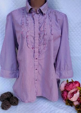 100 % коттон  красивая натуральная рубашка в полоску размер 18-20(50-54)