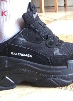 fe267a8d96d2 Кроссовки Balenciaga женские 2019 - купить недорого вещи в интернет ...