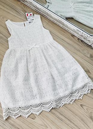 Красивое белое нарядное платье гипюр