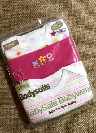 Красивый набор бодиков 3 шт короткий рукав от baby safe из англии