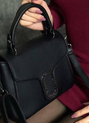Клатч на три отделения, сумка через плечо 8264 черный