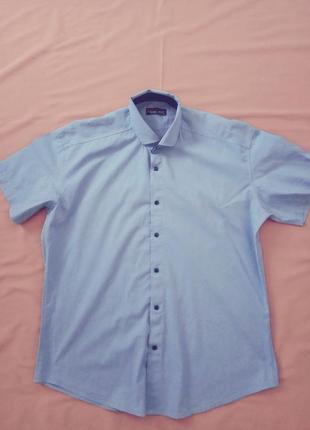 Рубашка на кнопках, с коротким рукавом