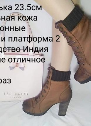 Кожаные ботинки на широком каблуке🔝