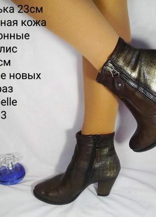 ✔️коричневые ботинки на каблуке🔝