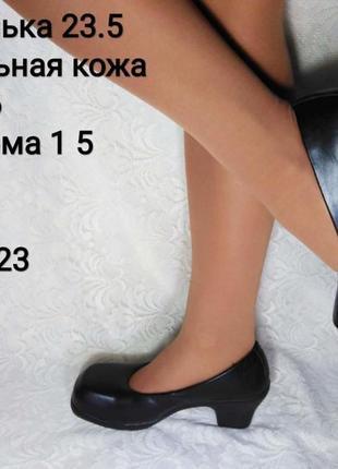 Распродажа 📌трендовые туфли кожа на ширрком каблуке✔️