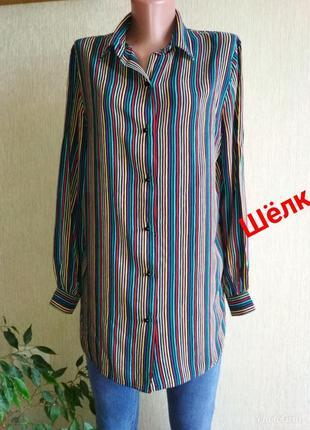 Яркая легкая блуза из натурального шелка,р.36-38