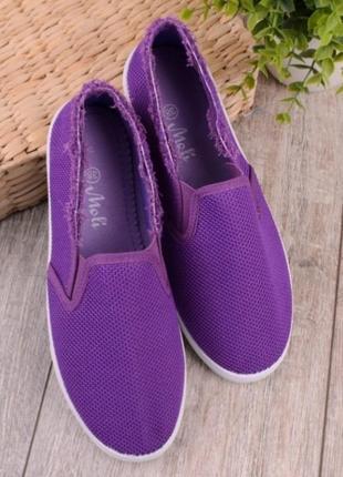 Фиолетовые летние кеды мокасины