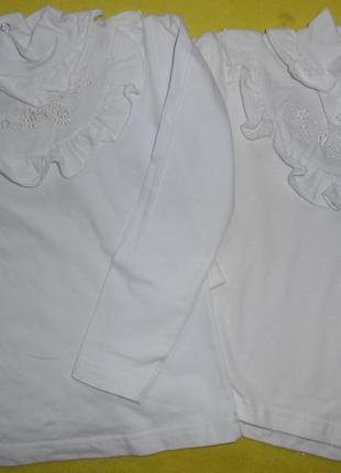 Біла блузочка