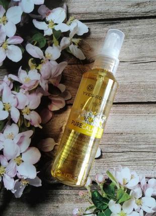 Мицеллярное масло для снятия макияжа pure calmille 150мл