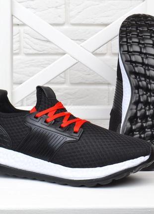 16c30d16 Обувь мужская 2019 - купить недорого в интернет-магазине Киева и ...