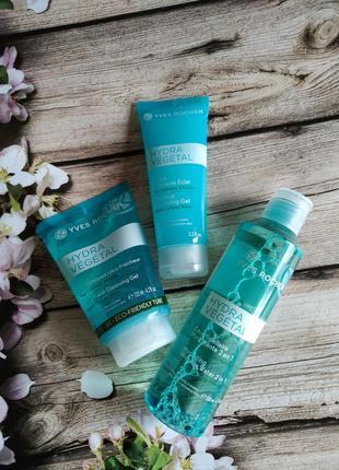 Hydra vegetal набор для лица: гоммаж, гель для умывания, мицелярная вода