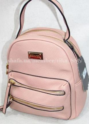 Рюкзак в городском стиле на два отделения167 розовый