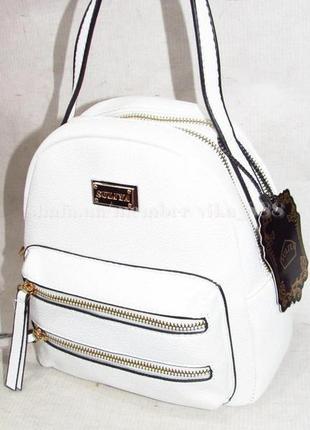 Рюкзак в городском стиле на два отделения 167 белый