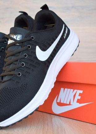 Шикарные мужские кроссовки nike zoom чёрные с белым