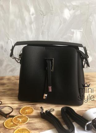 Сумка на длинной ручке cross-body шоппер сумочка трендовая и стильная кроссбоди
