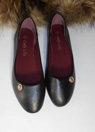Балетки туфли чёрные