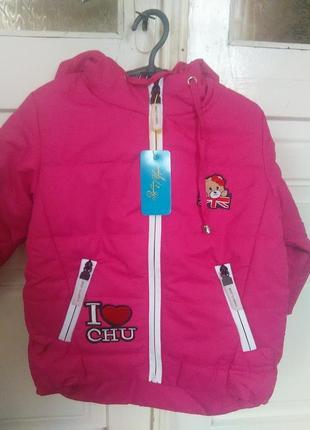 Куртка 104 ріст