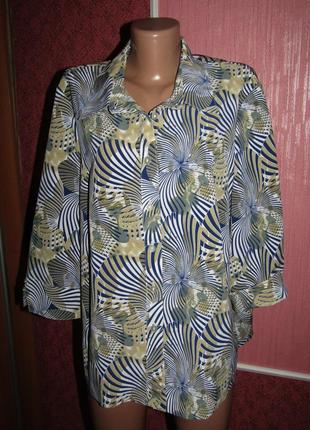 Рубашка большой р-р 20 бренд sensia