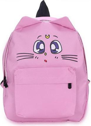 Рюкзак розовый однотонный принт мордочка котик sailor moon унисекс