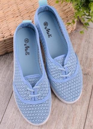 Голубые летние кроссовки кеды в сеточку