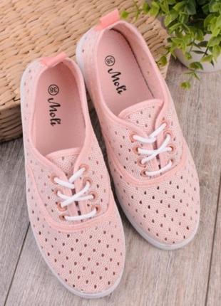 Коралловые розовые пудровые кроссовки кеды мокасины