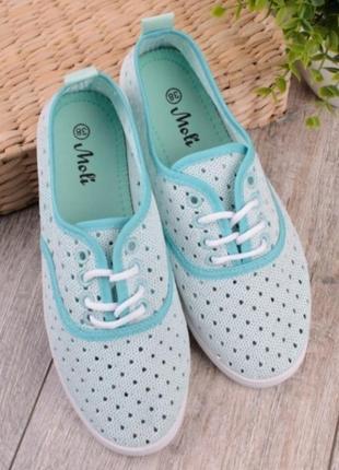 Бирюзовые голубые летние кроссовки кеды мокасины