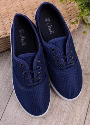 Синие кеды летние кроссовки мокасины