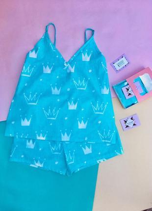 Пижама для настоящих принцесс