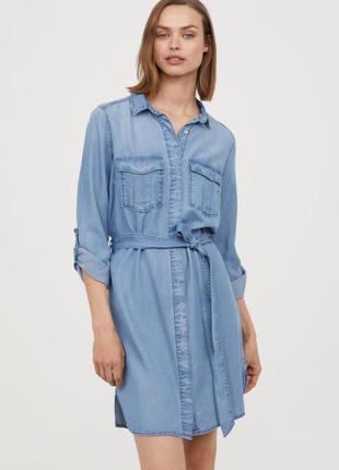 2dd8fe67187 Джинсовые платья и сарафаны