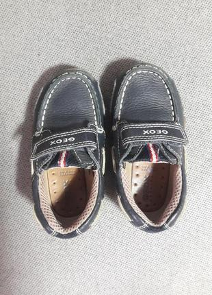 Мокасины туфли кеды для мальчика