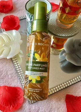 Скидка! парфюмированный спрей для волос и тела бурбонская ваниль. yves rocher