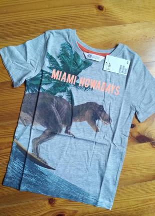 Стильная футболка 110-116, 122-128, 134-140 h&m