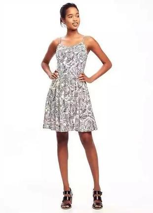 Платье для высоких