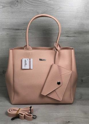 Розовая пудровая сумка деловая молодежная с кошельком