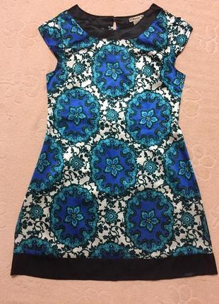 Платье летнее женское атласное