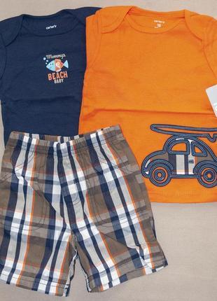 Бодик, шорты, футболка (набор carter's)