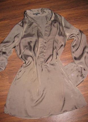 Блуза amisu