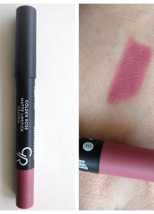 Матовая помада-карандаш golden rose matte lipstick crayon