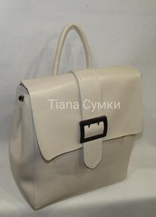 Рюкзак женский кожаный бежевый городской молочный натуральная кожа вместительный
