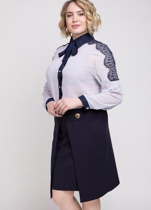 Новая юбка 52 размер