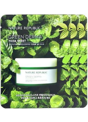 Nature republic green derma mask   маска содержит ингредиент centella