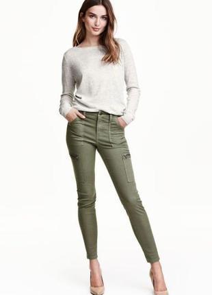 ceb6a85f898 Дуже круті джинси скінні карго хакі з боковими накладними кишенями h m