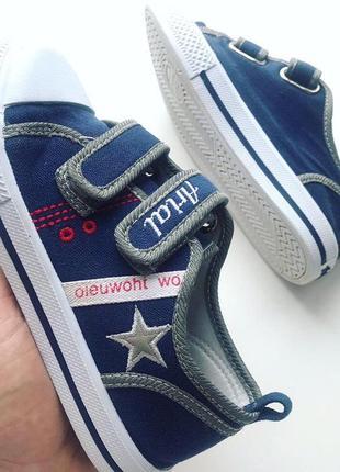 Кеды , кроссовки