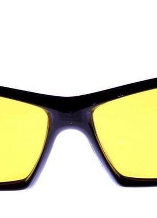 Солнцезащитные антифары