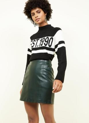 bcd2a63c21b Кожаные юбки женские 2019 - купить недорого вещи в интернет-магазине ...