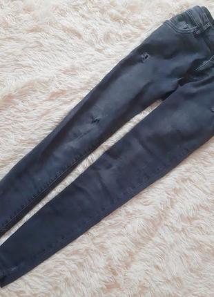 Стильные рваные узкие джинсы от denim co